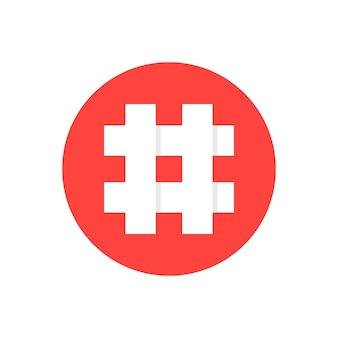 赤い丸で囲まれた白いハッシュタグ。ソーシャルメディア、マイクロブログ、pr、人気、ブロガー、グリル、グリッドの概念。白い背景で隔離。フラットスタイルトレンドモダンなロゴタイプデザインベクトルイラスト