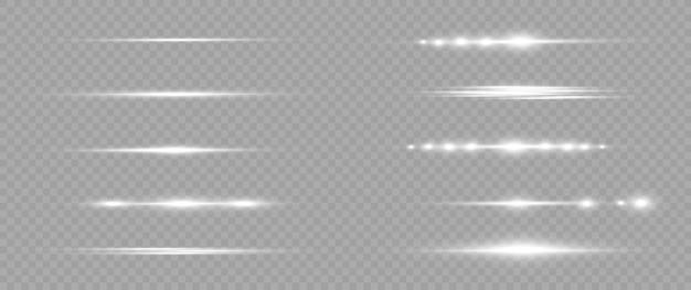 White horizontal lens flares. laser beams horizontal light