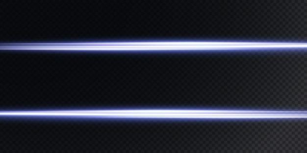 Белая горизонтальная линза вспыхивает на темно-синем