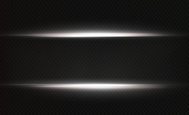 흰색 수평 렌즈 플레어 팩 레이저 빔 수평 광선