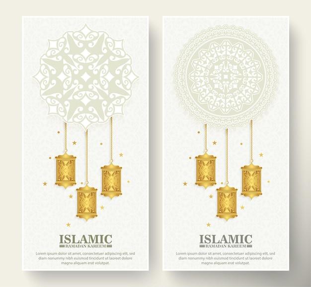 Белый исламский вертикальный баннер