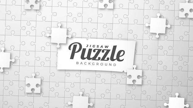 白いジグソーパズルの背景