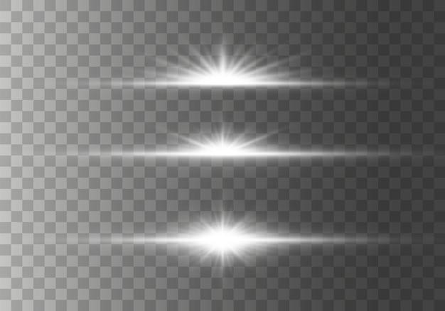 白色レーザービーム、光フレア。