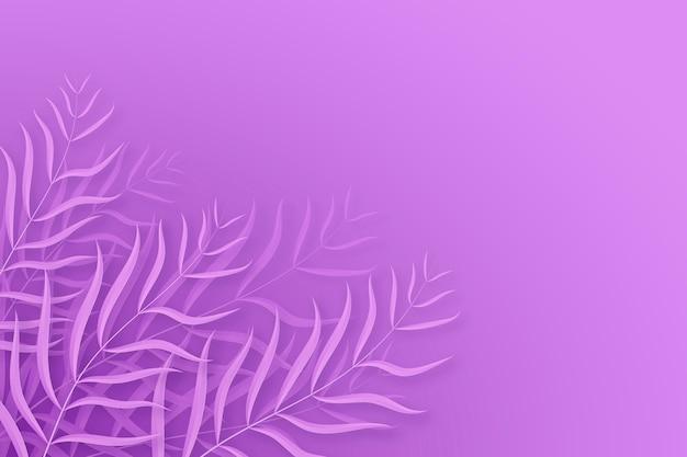 紫色の背景に白い葉