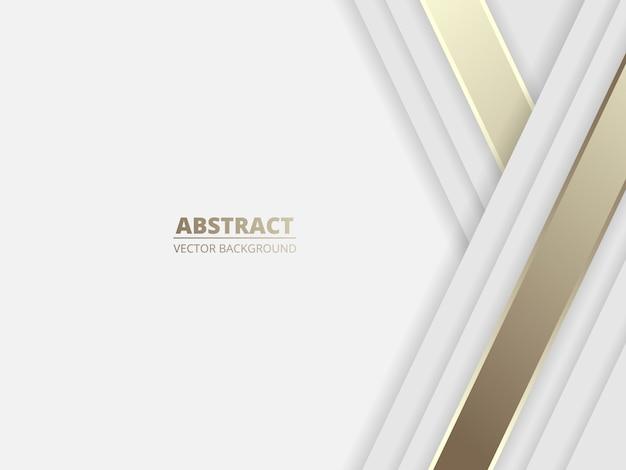 Белый роскошный абстрактный фон с золотыми линиями и тенями.