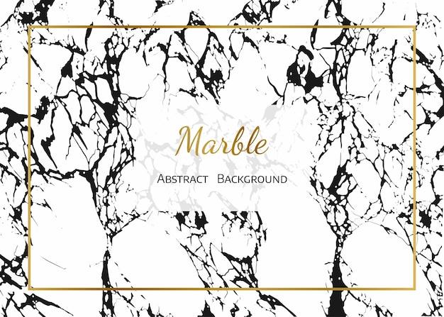 背景、抽象的な黒と白の白い大理石の自然と金のパターン。ベクトルの背景