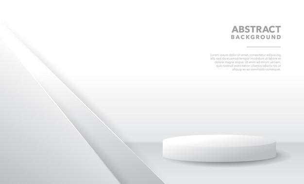 白のモダンな抽象的な製品の背景デザイン