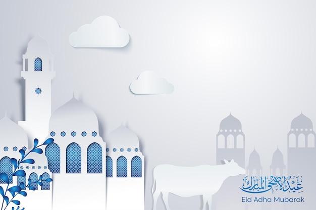 White mosque islamic greeting celebration with cow illustration for eid adha mubarak