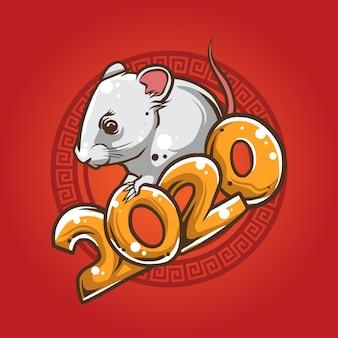 白いマウス旧正月イラスト
