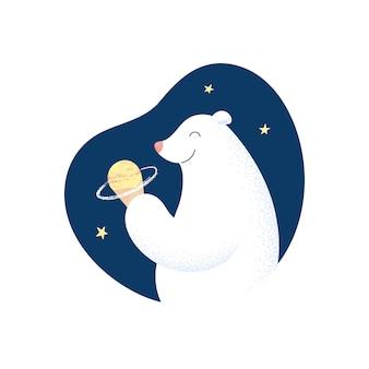 하얀 북곰이 별이 빛나는 하늘에 우주 아이스크림을 먹는다.