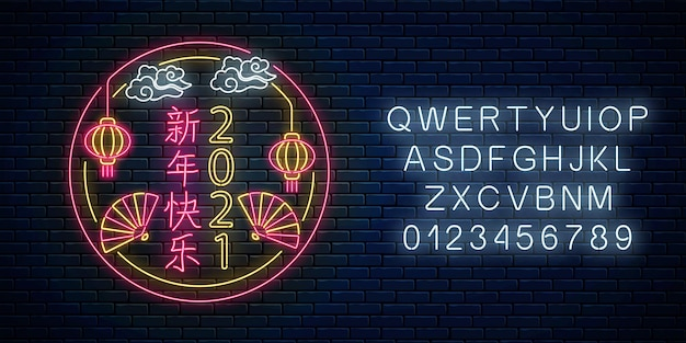 White ox chinese new 2021 year in neon style with alphabet. alphabet and numbers
