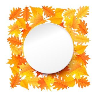 Белый круг бумаги с желтыми осенними листьями. векторная иллюстрация. осенний фон для дизайна