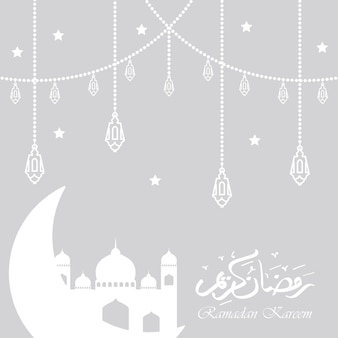 White paper cut ramadan kareem calligraphy greeting card
