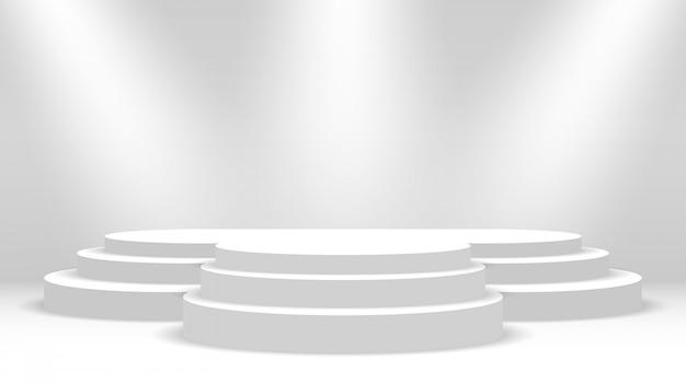 白い表彰台とスポットライト。授賞式のステージ。ペデスタル。図。