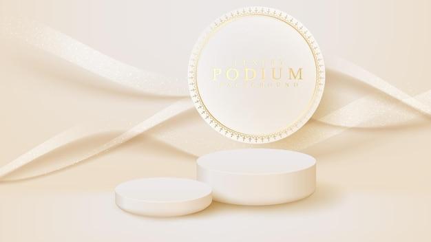 サークルゴールデン、3dスタイルの豪華な背景、ベクトルイラストシーンデザインの白い表彰台の形。