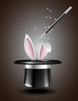 魔法の帽子から白いウサギの耳が現れる