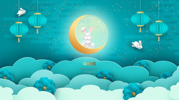 White rabbits with paper cut chinese clouds and flowers . hieroglyph translation is mid autumn.