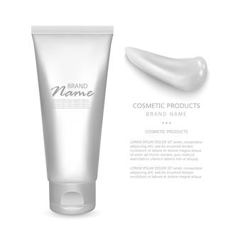 分離された白いリアルな光沢のある化粧品チューブ
