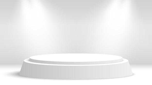 白い丸い表彰台とスポットライト。台座。