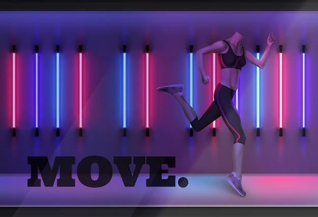 네온 불빛 배경으로 상점 창에 흰색 실행 마네킹. 스포츠 컬렉션 개념