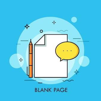 Белый лист, ручка и речевой пузырь. пустая страница, пустой документ, чистая бумага, форма для заполнения.