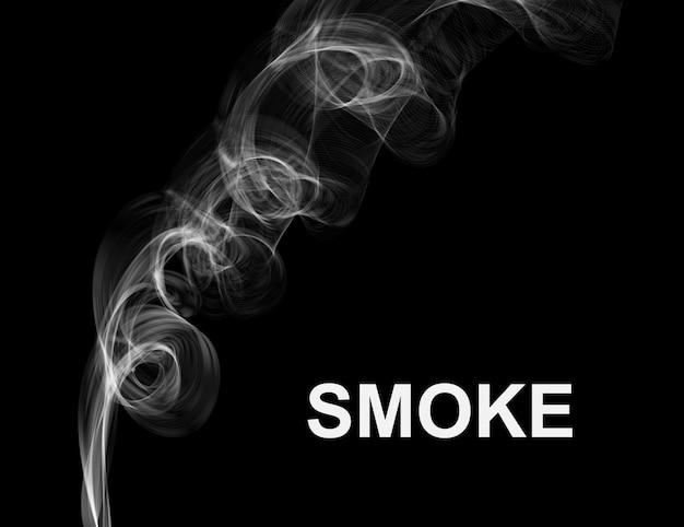 어두운 배경에 흰 연기