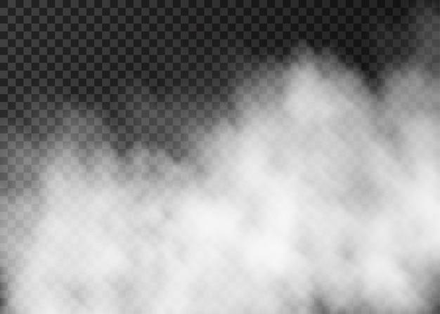 透明な背景に分離された白い煙のテクスチャ。