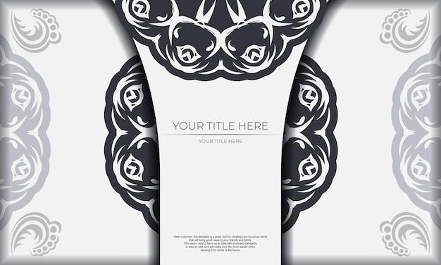 抽象的な装飾とテキストの下に配置の白いテンプレートバナー。マンダラパターンのデザイン印刷可能な招待状のテンプレート。