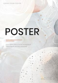 ホワイトトーンの印刷可能な広告用紙