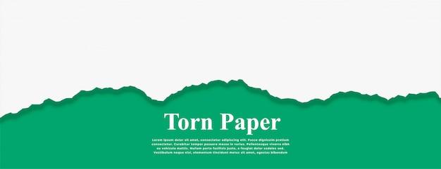 Белая рваная бумага на бирюзовом цветном баннере