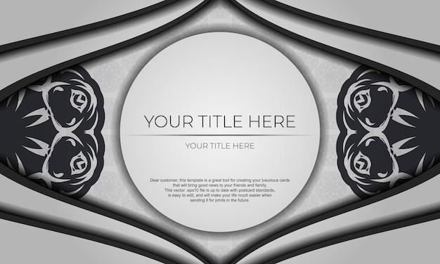 추상 장식품과 디자인을 위한 장소가 있는 흰색 벡터 배경. 만다라 장식으로 초대 카드 디자인입니다.
