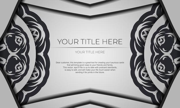 あなたのテキストのための抽象的な装飾と場所と白いベクトルバナー。マンダラパターンのデザイン印刷可能な招待状のテンプレート。