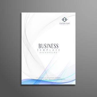 抽象的なエレガントな波状のビジネスパンフレットのデザイン