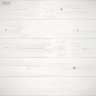 白い木のパターンと背景のテクスチャ。ベクトルイラスト。