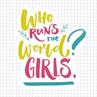 誰が世界を動かしているのかガールズインスピレーションフェミニズムの引用方眼紙に緑とピンクのレタリング
