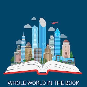 本の全世界フラットスタイルモダンコンセプトイラストコラージュ。抽象的な都市の地平線ビュー超高層ビルビジネスセンターワイドオープンブックスプレッド。概念的な教育知識の力