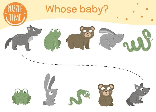 就学前の子供のための赤ちゃんのマッチング活動。動物と赤ちゃんをつなぎます。子供のためのおかしい森林ゲーム。論理クイズワークシート。