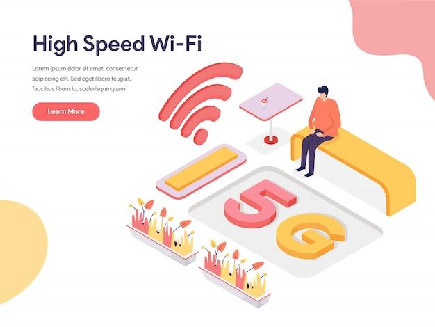 高速wi-fiイラストのコンセプト