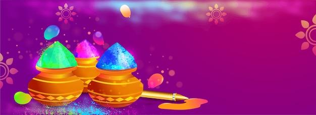 色のお祝いのヘッダーやバナーデザインのwiのインドのお祭り