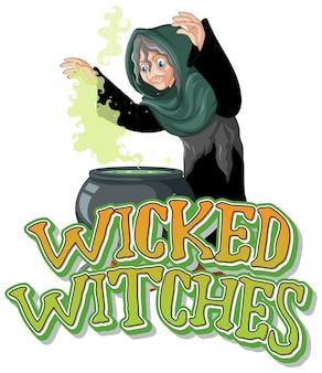 Logo di streghe malvagie su priorità bassa bianca