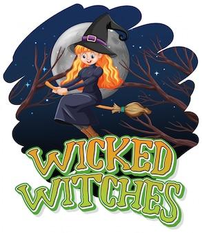 Злые ведьмы на фоне ночи