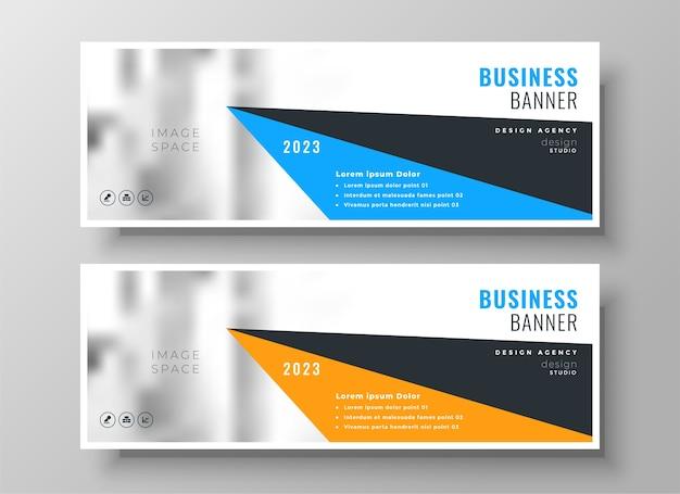 Широкая геометрическая деловая корпоративная обложка facebook или набор из двух заголовков