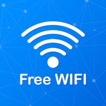 無料のwifiゾーンブルーアイコン。ここで無料のwifiサインコンセプト。