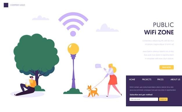 Wifiワイヤレスネットワークのランディングページテンプレート。ウェブサイトまたはウェブページにモバイルデバイスを使用するキャラクターがいる公園内の公共wi-fiゾーン。