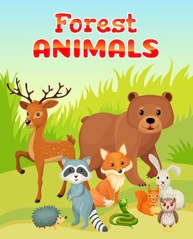 森の端に野生動物。