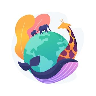 野生動物保護抽象的な概念図。野生生物の保護、生物多様性の保護、野生動物の保護、個体数の管理、種の絶滅の防止