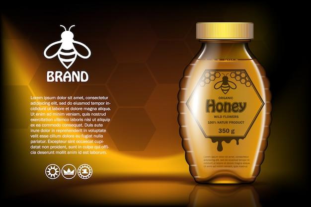 野生の花の蜂蜜、3dテンプレート