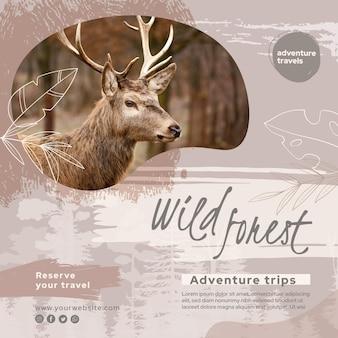 야생 숲 제곱 된 전단지 서식 파일