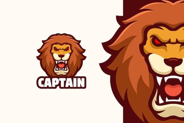 野生のライオンのロゴのマスコットキャラクター