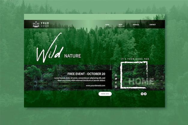野生の自然のランディングページテンプレート